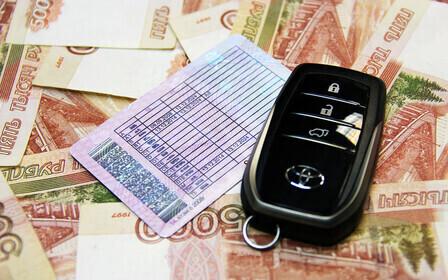 Повышение госпошлины на водительское удостоверение в 2019 году – с какого числа?