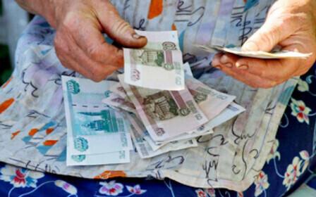 Минимальный размер пенсии в Петрозаводске и Республике Карелия в 2019 году