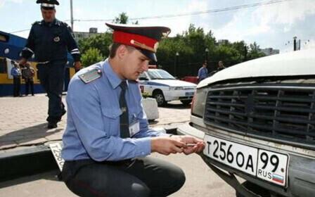 Чем грозит запрет на регистрационные действия с автомобилем и как его снять?
