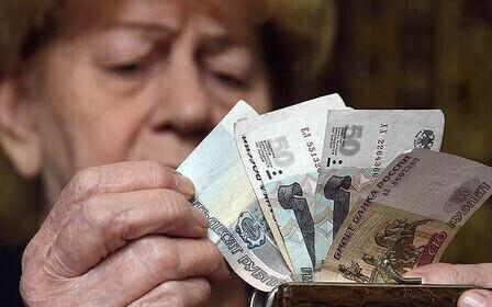 Изображение - Минимальная пенсия в ульяновске в 2019 году icgV9BimJG4