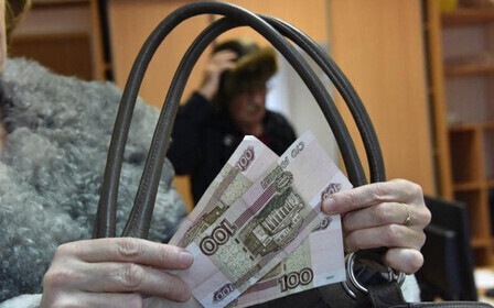 Минимальный размер пенсии в Черкесске и Республике Карачаево-Черкесия в 2019 году