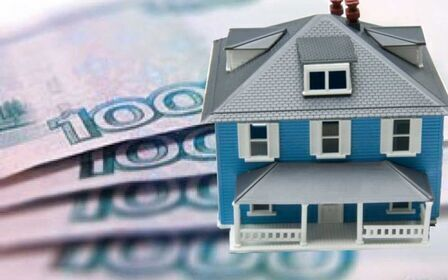 Ипотечное кредитование в 2019 году