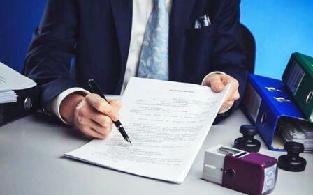 Договор поручительства: форма, ответственность и условия
