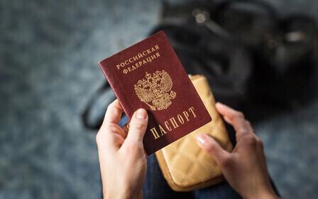 Потерян паспорт. Что делать в 2019 году