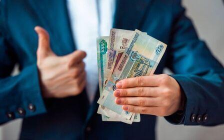 Формы оплаты труда в 2019 году