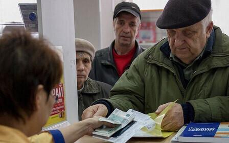 Изображение - Минимальная пенсия в мордовии в 2019 году posobie