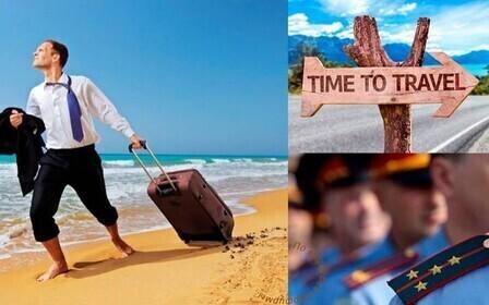 В какие страны сотрудникам МВД можно выезжать на отдых?