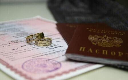 Сколько стоит регистрация брака? Все о госпошлине за бракосочетание в 2019 году