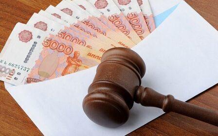 Судебные расходы: издержки и возмещение