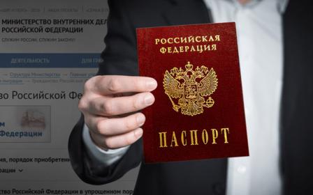 Получение гражданства: этапы и процедура оформления
