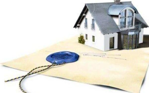 Статья 556 ГК РФ определяет условия передачи недвижимого имущества по договору купли-продажи и оговаривает возможные нарушения обязательств