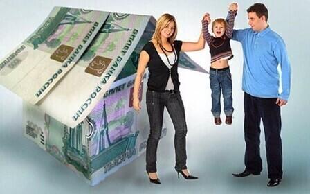 Процесс покупки квартиры за счет материнского капитала