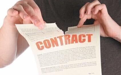 Возврат банковской гарантии: условия и причины