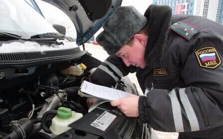 Регистрация нового автомобиля в ГИБДД в 2019 году