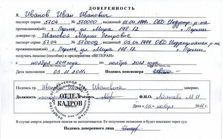 Эквайринг в Русском стандарте: тарифы на обслуживание, отзывы клиентов