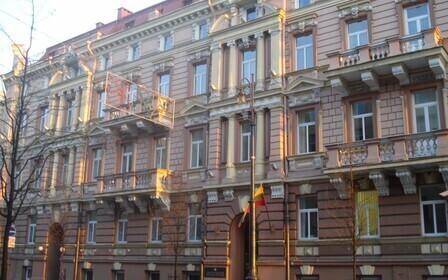 Органы юстиции: основные направления и задачи