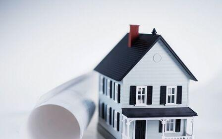 Для чего нужен государственный кадастр недвижимости. Какие нужны документы. Бумаги для ведения необходимого учета