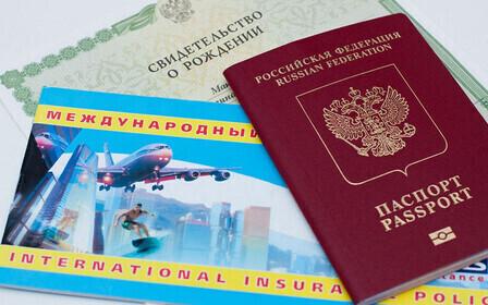 Анкета на загранпаспорт – формы и правила заполнения в электронном виде