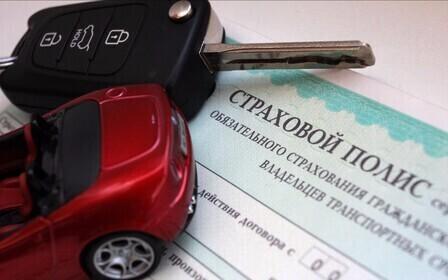 страховой автоюрист