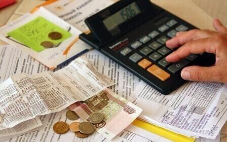 Задолженность ЖКХ. Неоплаченные счета за коммунальные услуги стремительно увеличились в период кризиса.