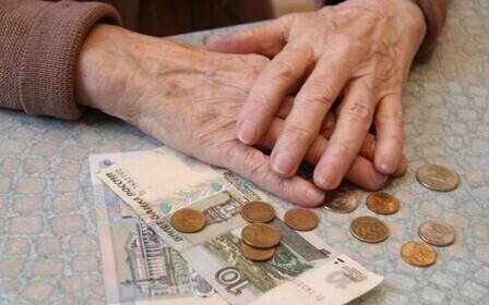 Деньги и пенсионер
