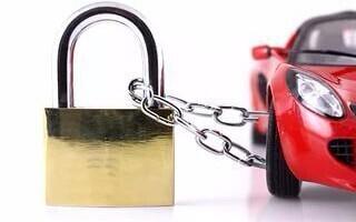 Арест на автомобиль. Процедура продажи автомобиля с торгов.