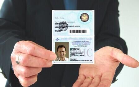 Документы для получения патента. Как оформить патент на работу в РФ?