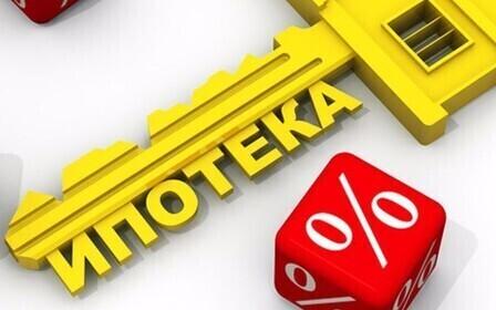 Взятие ипотеки без первоначального взноса – дело ответственное. Не каждый банк заинтересован в таком кредите, но варианты для приобретения .