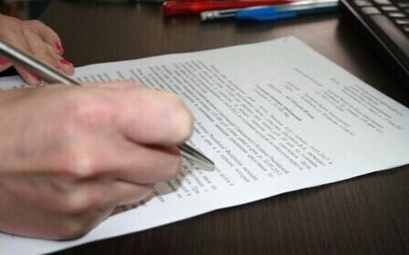Иск в суд. Форма, содержание искового заявления в суд.