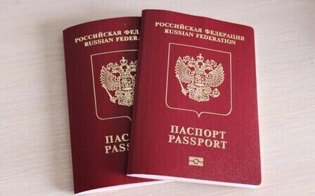 Код паспорта гражданина РФ для налоговой. Назначение кода паспорта гражданина РФ.