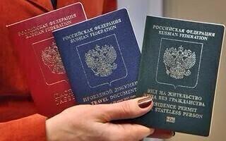 Лицо без гражданства. Правовой статус в РФ.