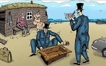 имущество за долги