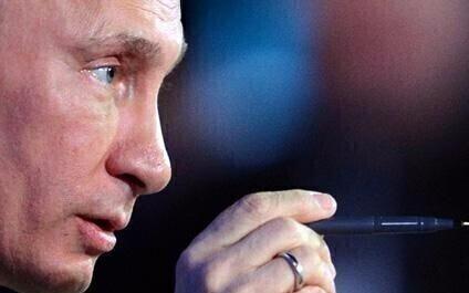 написать президенту РФ