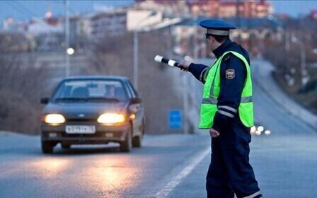 проверить авто на штрафы
