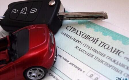 Сколько дней можно ездить без страховки по ДКП?