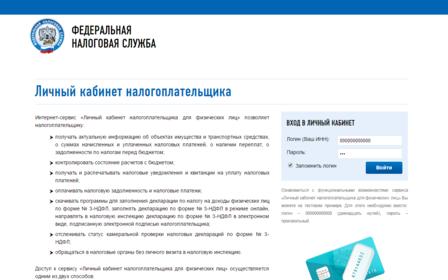 Оформить кредит в каспий банке через интернет костанай