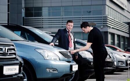 Проверить в базе данных по водительскому удостоверению