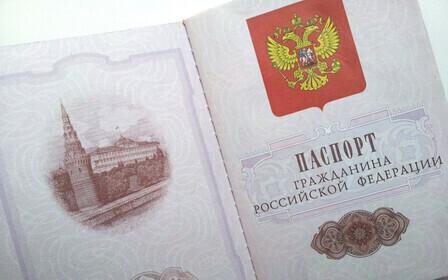 Совершеннолетие в России наступает с восемнадцати лет. Права и обязанности совершеннолетних граждан РФ.