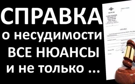 сколько юридических консультаций в москве