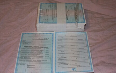 Справка для замены водительского удостоверения 2016. Последствия получения справки без прохождения медицинского обследования.