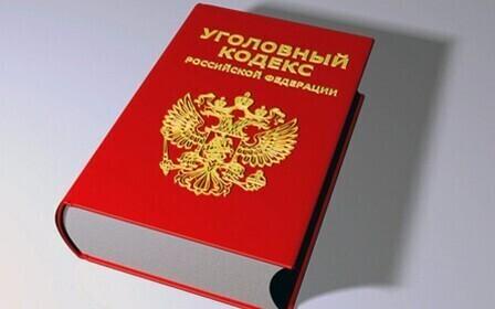 Ст 134 Уголовного кодекса РФ. Условия наступления ответственности.