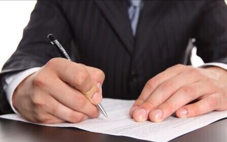 Как правильно написать заявление на увольнение.