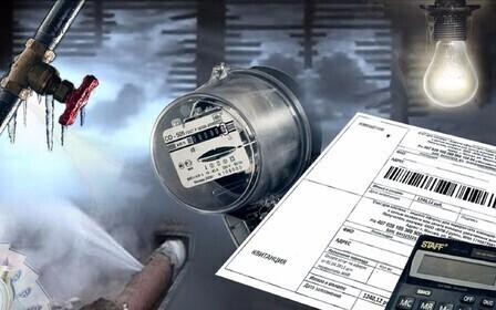 договор на газовое обслуживание