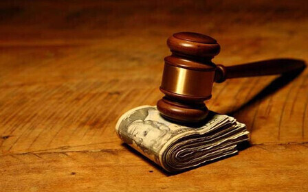 Судебные расходы