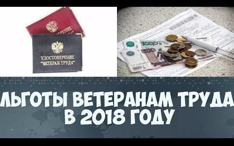 Сколько человек награждены знаком почетный дорожник россии