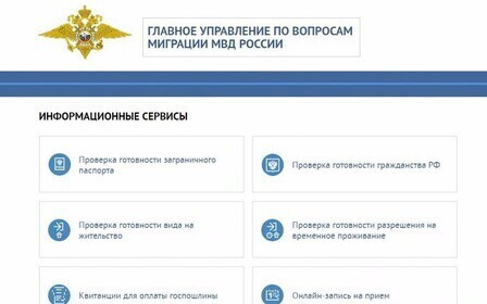 Рыбновский росп уфссп россии по рязанской области адрес
