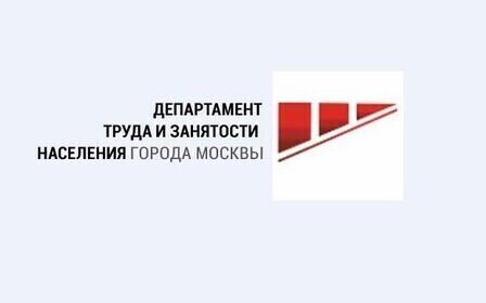 Центр занятости населения города Москвы