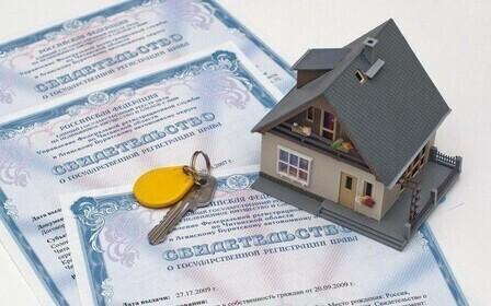 Документы для оформления права собственности на квартиру