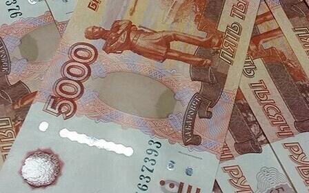 Схемы обналичивания денег