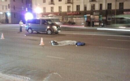 Сбил пешехода вне пешеходного перехода